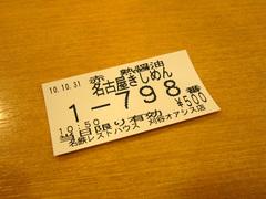 IMG_2909.jpg